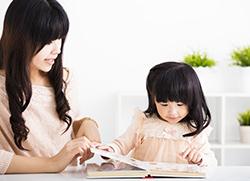 Child showing interest